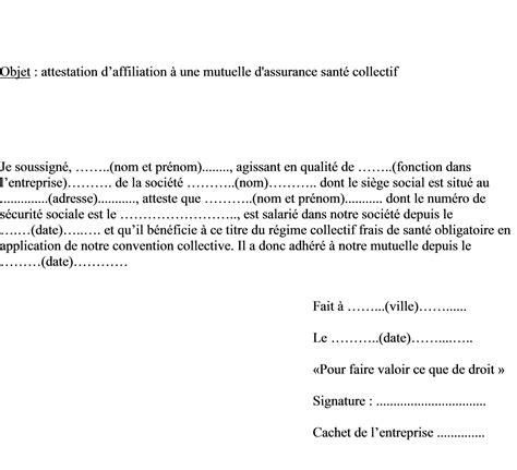 modele attestation mutuelle obligatoire modele attestation employeur mutuelle groupe document