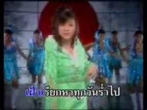 YouTube Thai Music Thailand