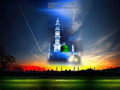 Milad Un Nabi Eid Wallpapers Islamic Jashne