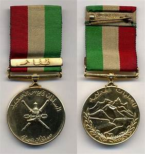 ARAB MEDALS -- Oman - Middle East & Arab States ...