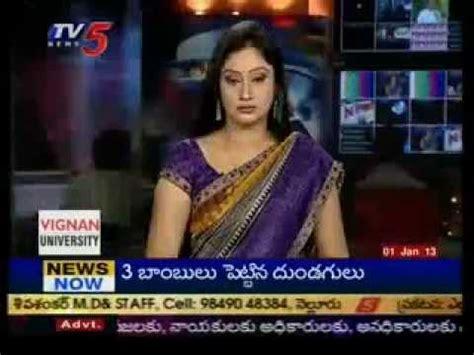 tv5 newsreader flv new year celebrations in hyderabad tv5 Kalyani