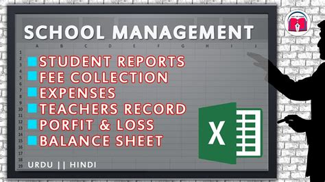 school management system  excel fee challan collection