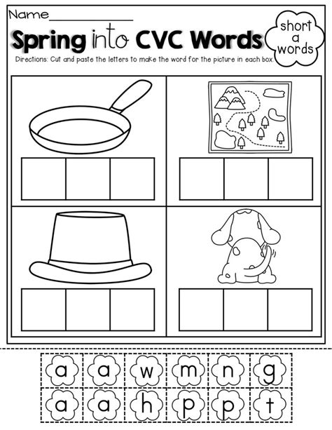16 best images of cut and paste cvc worksheets for
