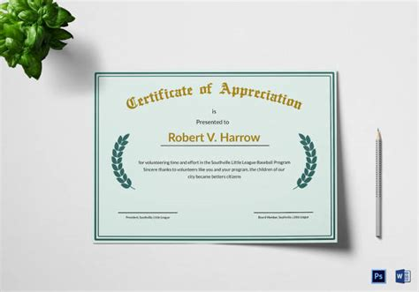 printable certificate  appreciation templates