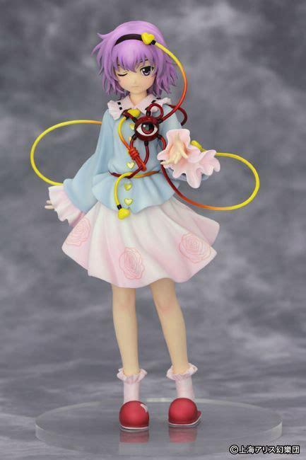 Satori Komeiji ?The Girl Even the Spirits Fear? 1/8th