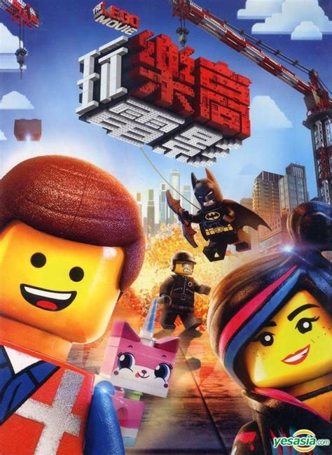 The Lego Movie Anime The Lego Movie Dvd Taiwan Version Korean Chinese