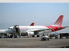 Bahrain Air, Bahrain Airlines, Budget Airlines In Bahrain