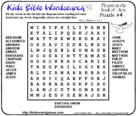 Bathroom Trivia Book by Christian Family Bible Wordsearch Puzzles