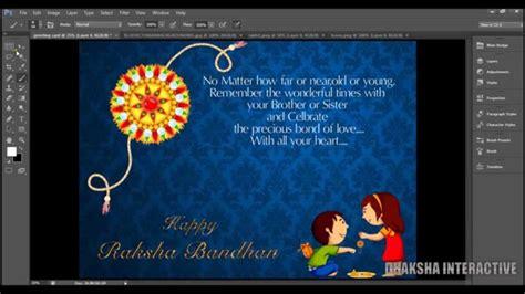 create rakhi greeting card  photoshop cs