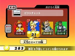 Wii Game Cheat Codes For Super Smash Bros Brawl Ggetbroker