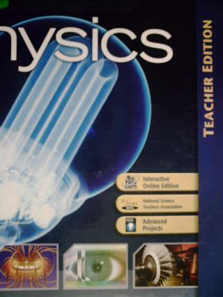 Holt Physics Te (te)(h) By Raymond Serway & Jerry Faughn [0030735491]  $5295  K12 Quality