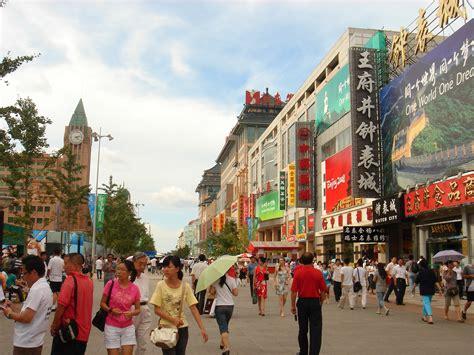 the fall of new peking bookingmom family holidays beijing china