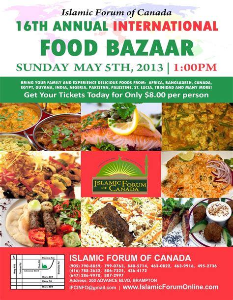 bazar cuisine international food bazaar 2013 islamic forum of canada