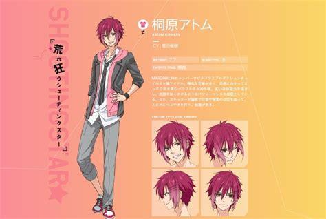Anime Di Idol Marginal 4 Trailer Per L Anime Tv Idol Otome Di Rejet E