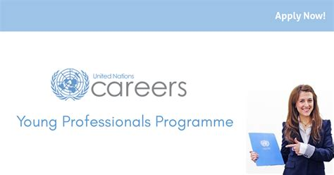united nations professionals programme 2017 apply
