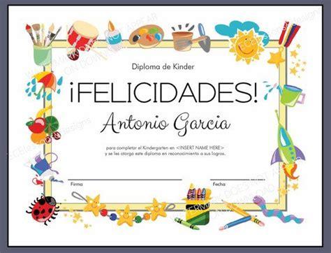 editable spanish certificate diploma  graduation