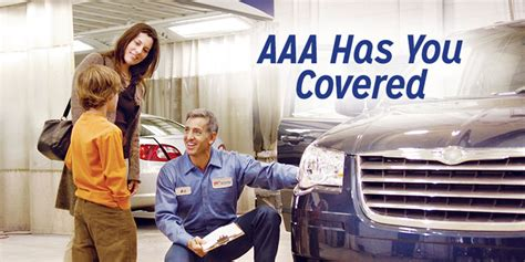 aaa insurance claim services