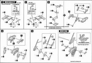 1  72 Hmm Geno Breaker Raven Ver English Manual  U0026 Color