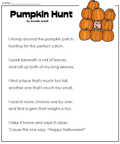 cute pumpkin hunt poem  comprehension