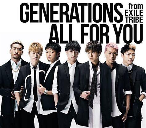 Saya Suka Kamu I Like You saya suka lagu jepun single covers generations from