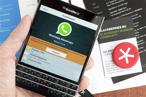 whatsapp для blackberry blackberry passport