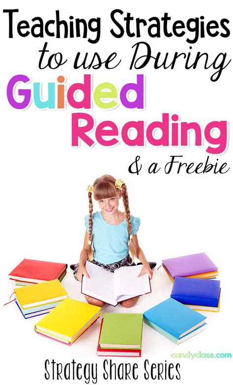 Strategy Share Teaching Strategies To Use During Guided Reading & Freebies  The Candy Class