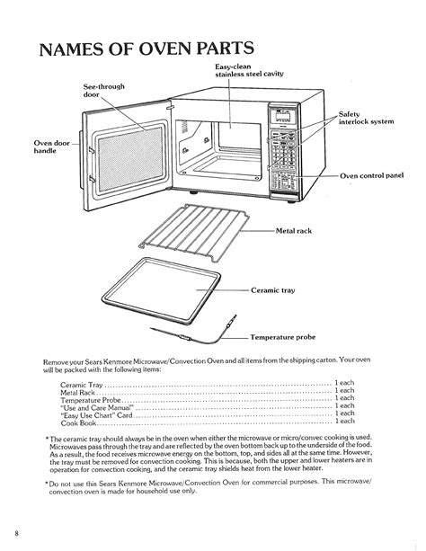 page   kenmore convection oven  user guide