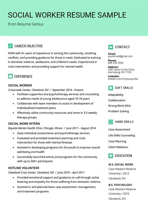 Social Work Resume Templates by Social Work Resume Sle Writing Guide Resume Genius