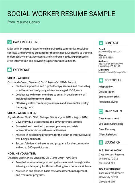 social work resume sample writing guide resume genius