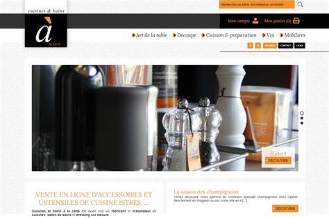 magasin accessoire cuisine magasin accessoires cuisine conceptions de maison