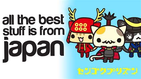 kawaii japanese games  sanrio    stuff   japan youtube