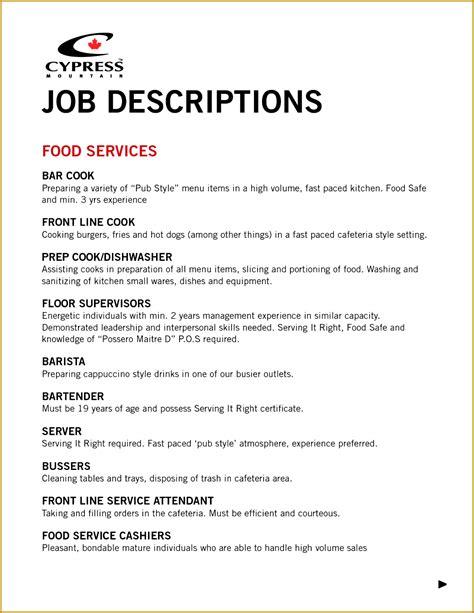 Mcdonalds Cashier Resume by 6 Cashier Server Description Fabtemplatez