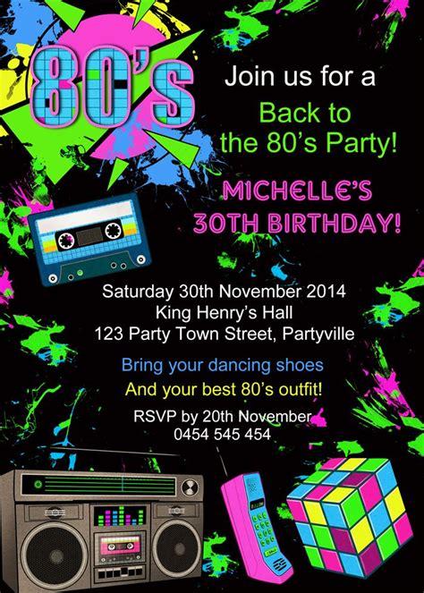 pin   party invites