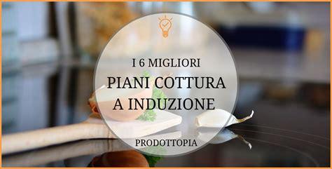 Migliori Piani Cottura by I 6 Migliori Piani Cottura A Induzione Classifica