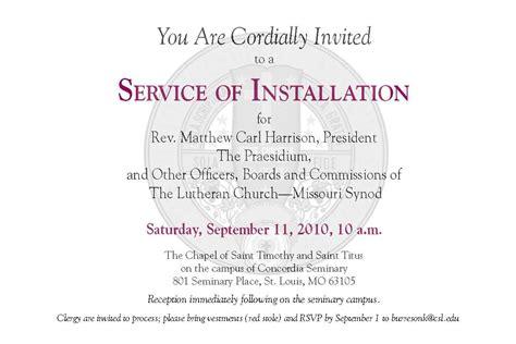 sample pastor installation invitation bing images