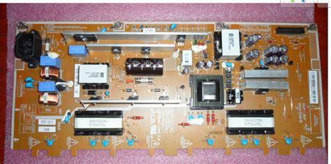 Samsung Power Supply Backlight Inverter