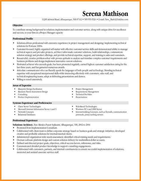 resume objective exle 10 sles 28 images automotive