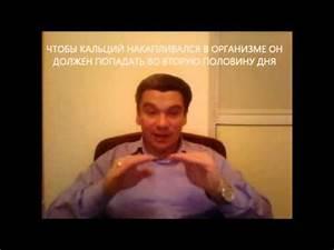 Лекарства от остеохондроза артроза и артрита