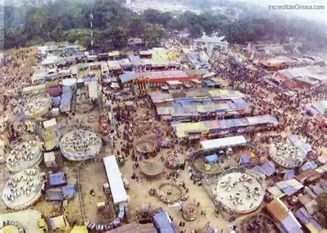 city   jamshedpur  bhubaneswar quora