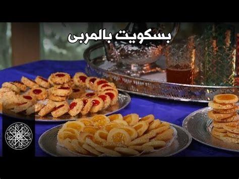 la cuisine marocain chhiwat choumicha cuisine marocaine 2011