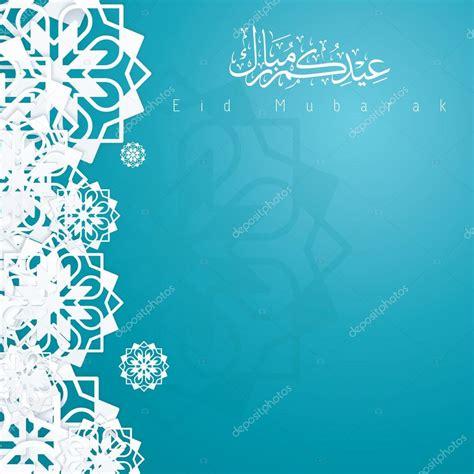 eid mubarak background design  arabic text
