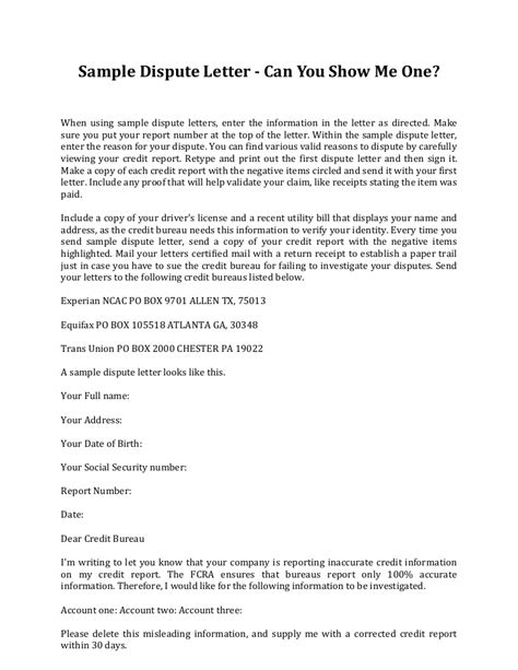 sample dispute letter   show