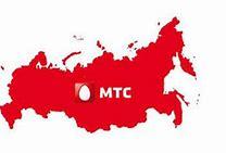 роуминг мтс по россии на тарифе тарифище