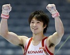 Chiho Uchimura Gymnast Kōhei Uchimura's wife - Fabwags.com