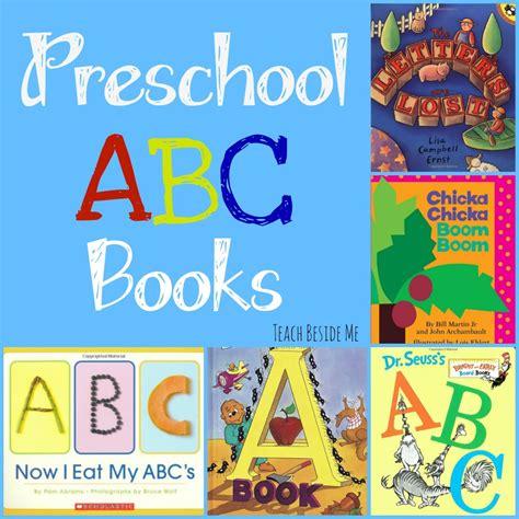 preschool letter a activities teach beside me 358 | PReschool ABC Books 1024x1024