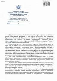 образец дополнительного соглашения к договору об изменении арендной платы