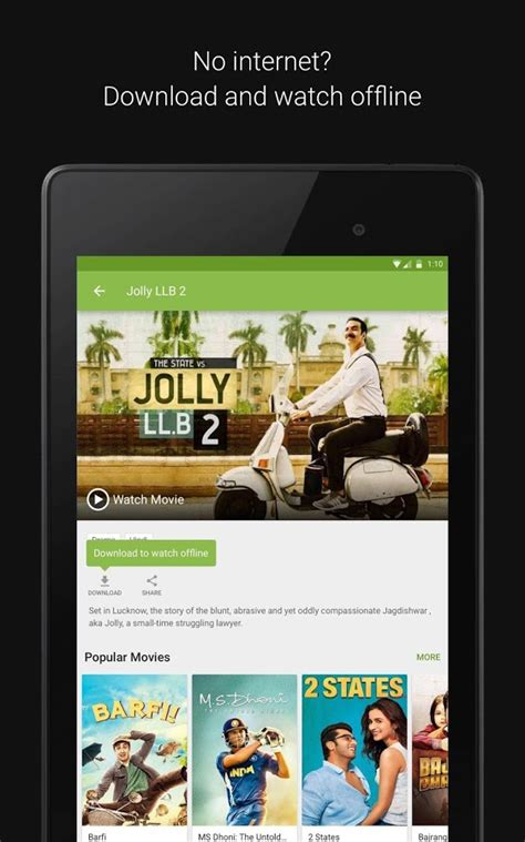 hotstar android apps on play