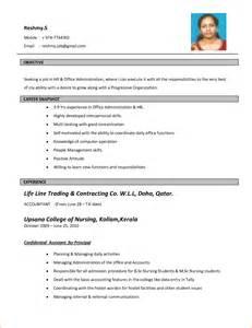 14 cv format for job application pdf basic job appication letter