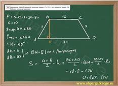 Как рассчитать класс бонус-малус (КБМ) по ОСАГО