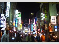 Ikebukuro rising fast in neighbourhood 'popularity poll